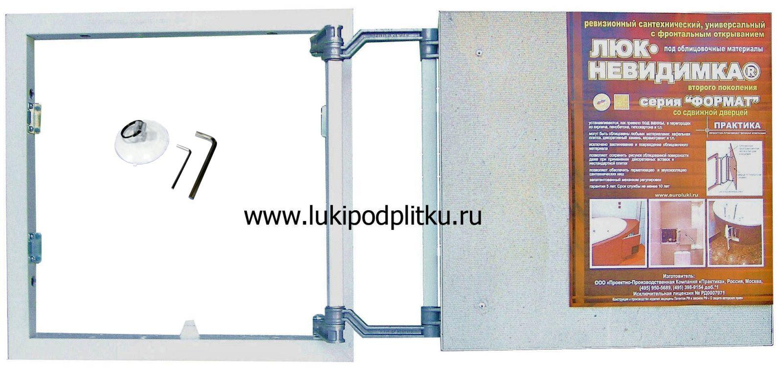 магнитные сантехнические люки