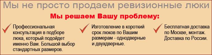 Lukipodplitku ru отзывы