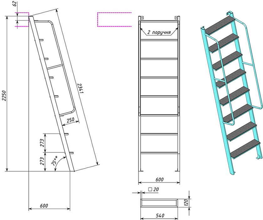 ширина лестницы в подвал